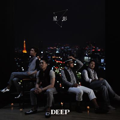 星影【CDシングル+DVD】
