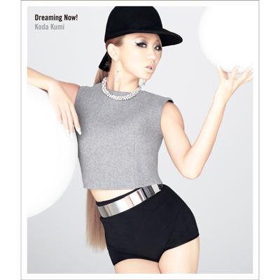 Dreaming Now!【SG+DVD】ジャケット写真A