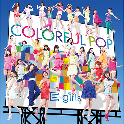 COLORFUL POP (CD)