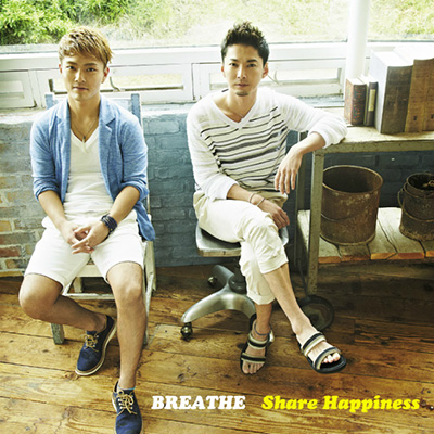 Share Happiness (CD)