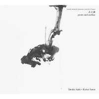 �_�Ɩ� -ryuichi sakamoto presents: sonority of japan