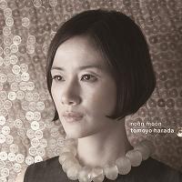 noon moon(CD)