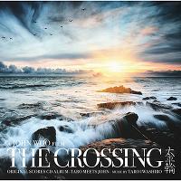 <avex mu-mo> THE CROSSING / Original Scores CD Album