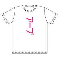 YMO楽器Tシャツ「アープ」白ボディ×蛍光ピンクプリント