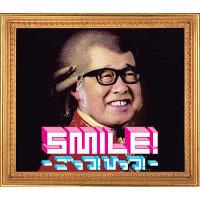 <avex mu-mo> SMILE! -ごっつ!ひっつ!-