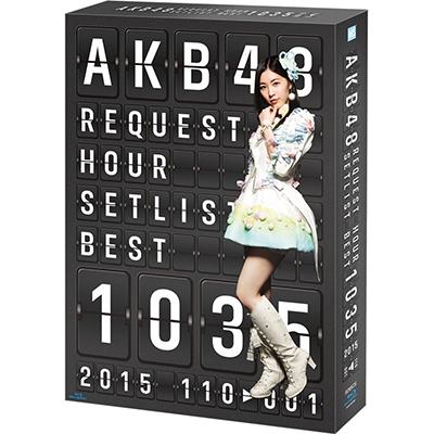 AKB48 リクエストアワーセットリストベスト1035 2015(110~1ver.) スペシャルBOX(5枚組Blu-ray)