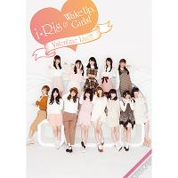 『i☆Ris&Wake Up, Girls!バレンタインLIVE!!』パンフレット