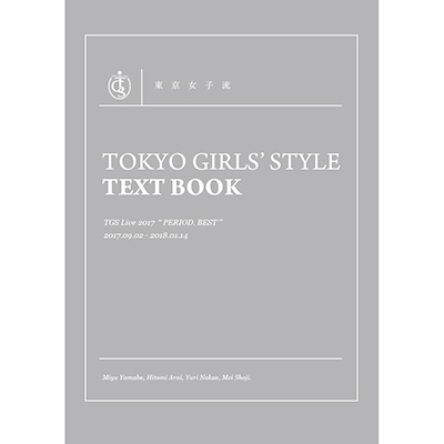 TOKYO GIRLS' STYLE TEXT BOOK