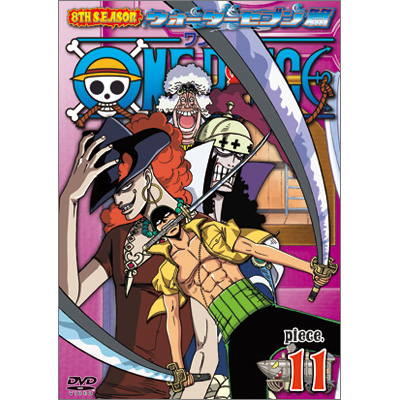 ONE PIECE �����s�[�X 8TH�V�[�Y�� �E�H�[�^�[�Z�u���� piece.11