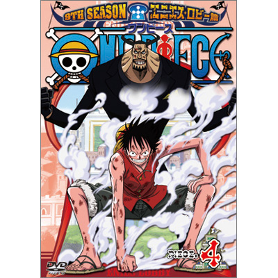 ONE PIECE �����s�[�X 9TH�V�[�Y�� �G�j�G�X�E���r�[�� piece.4�y�ʏ�Ձz