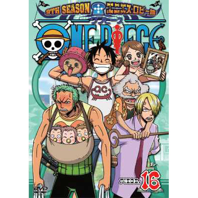ONE PIECE �����s�[�X 9TH�V�[�Y�� �G�j�G�X�E���r�[�� piece.16�y�ʏ�Ձz