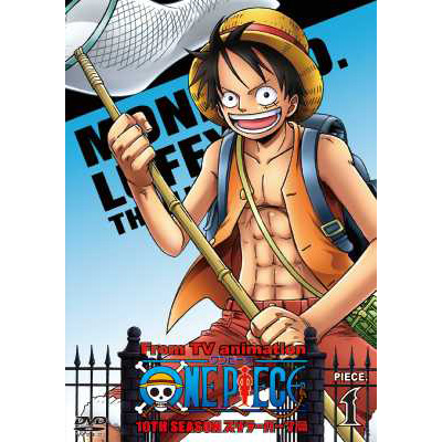 ONE PIECE ワンピース 10THシーズン スリラーバーク篇 piece.1【通常盤】