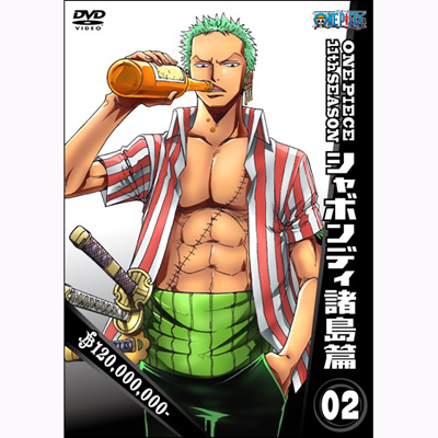 ONE PIECE �����s�[�X 11th�V�[�Y�� �V���{���f�B������ piece.2�y�ʏ�Ձz