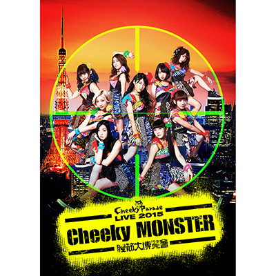 Cheeky Parade LIVE 2015 「Cheeky MONSTER~腹筋大博覧會~」【DVD】