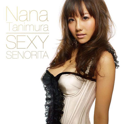 SEXY SENORITA / If I'm not the one【通常盤】