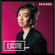 仮面ライダーエグゼイド テレビ主題歌EXCITE(CD+DVD)