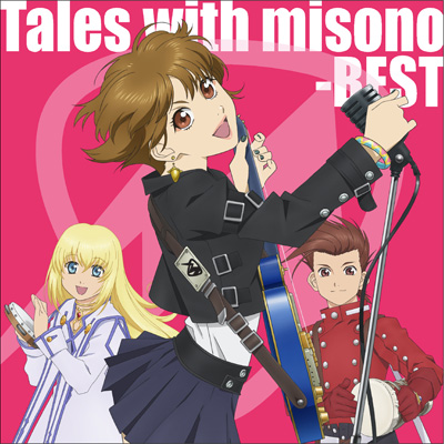 Tales with misono-BEST-
