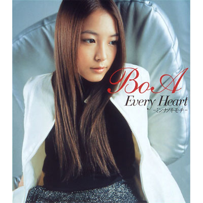 Every Heart-�~���i�m�L���`-