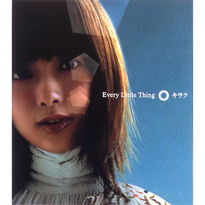 Every Little Thingの画像 p1_20