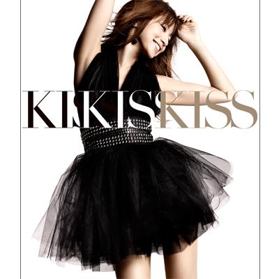 KISS KISS KISS/aishiteru…【通常盤】