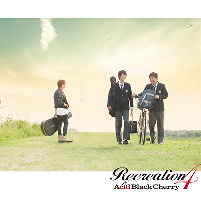 Recreation 4(CD+DVD)