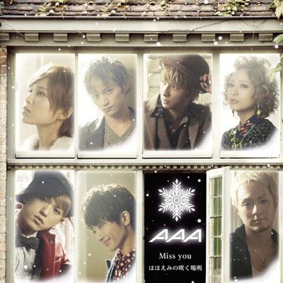 Miss you / ほほえみの咲く場所【CDのみ】