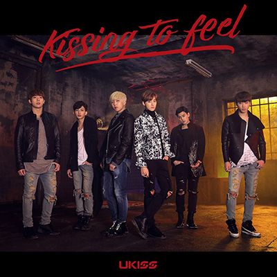 Kissing to feel(CD)