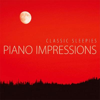 おやすみクラシックス 9.ピアノ <印象派>