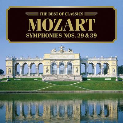 モーツァルト:交響曲第29番、第39番