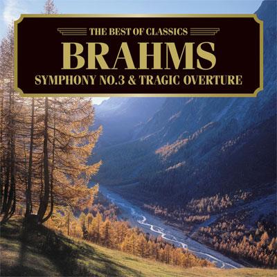 ブラームス:交響曲第3番、悲劇的序曲