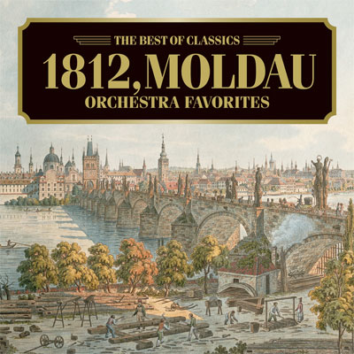 モルダウ、1812年~オーケストラ名曲集