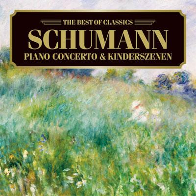 シューマン:ピアノ協奏曲、子供の情景