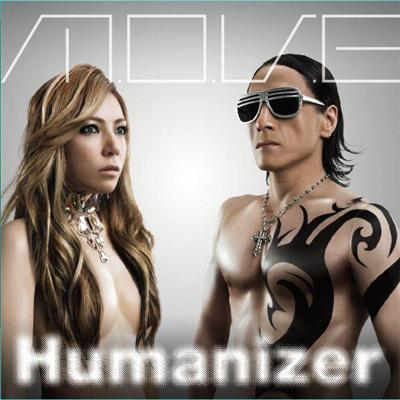 Humanizer【通常盤】