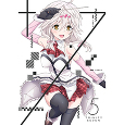 トリニティセブン 5 【DVD】