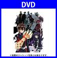 双星の陰陽師 DVD7(DVD)