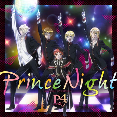 Prince Night~どこにいたのさ!? MY PRINCESS~(CD)