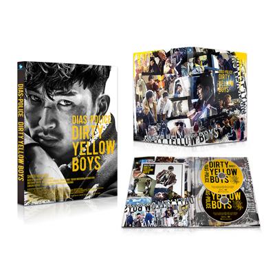 ディアスポリス -DIRTY YELLOW BOYS- (Blu-ray)