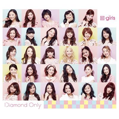 Diamond Only (ワンコインCD)
