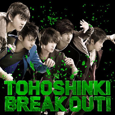 BREAK OUT!【通常盤】