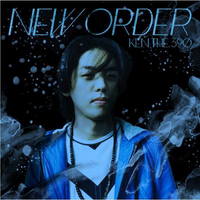 NEW ORDER【通常盤】