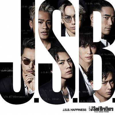 J.S.B. HAPPINESS(CD+DVD)