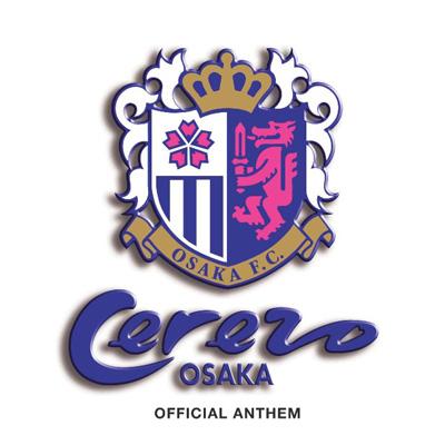 セレッソ大阪アンセム