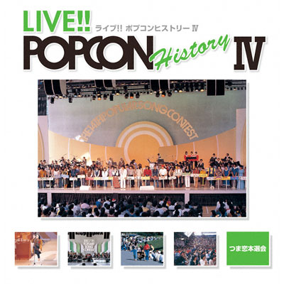 LIVE!! POPCON HISTORY IV