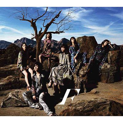 たいようの哀悼歌【初回生産限定盤A】(CD+DVD)