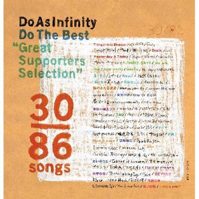 Do As Infinityの画像 p1_33