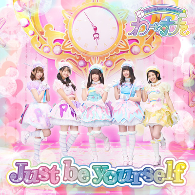 Just be yourself(CD+Blu-ray)【スマプラ対応】