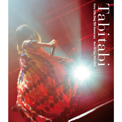 Every Little Thing 20th Anniversary Best Hit Tour 2015-2016 ~Tabitabi~(Blu-ray)