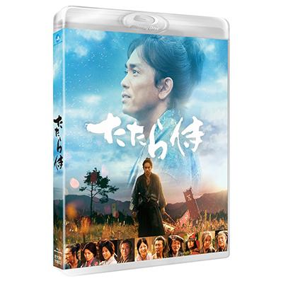 たたら侍(Blu-ray)