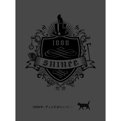 1000年、ずっとそばにいて・・・【初回生産限定盤】(CD+DVD+豪華撮りおろしPhoto & Lyrics Picture Book28P)