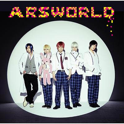 ARSWORLD【通常盤】(CD)※初回プレス分